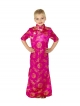 ORIENTAL GIRL COSTUME,PINK DRESS
